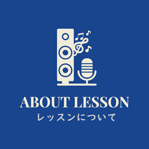 aboutlesson1842