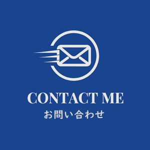 contact1844